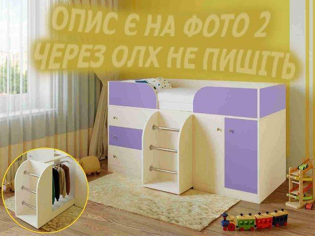 Кровать чердак детская ліжко дитяче