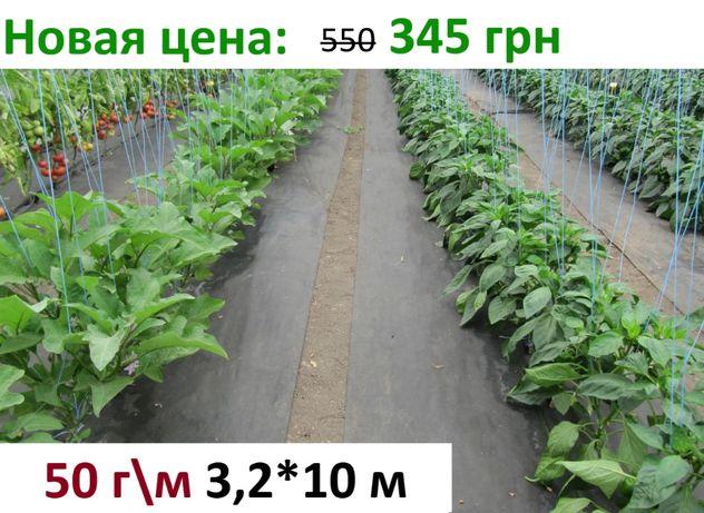 Черное агроволокно для клубники и мульчирования 50 г\м 3,2*10 м