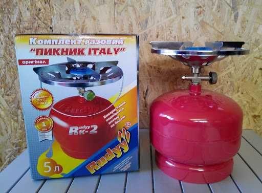 """Газовый комплект баллон """"Пикник"""" Italy с горелкой (5л)   2000 рублей"""