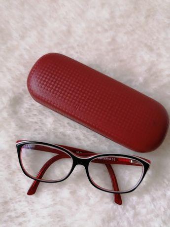 Dek optika okulary gotowe do dali kocie trójkolor