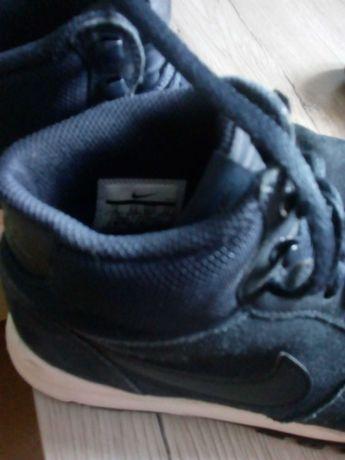 Trapery Nike niebieskie