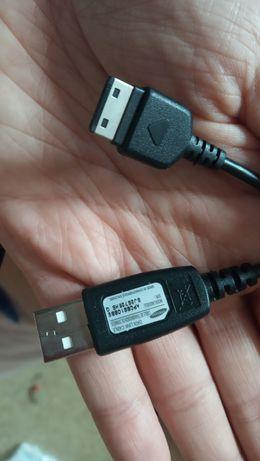 Kabel Samsung USB