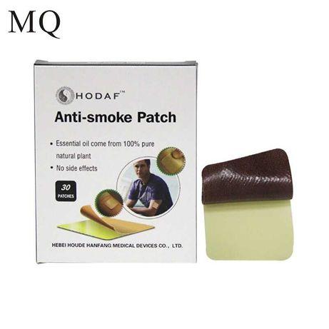Пластырь от курения анти никотиновый стикер 5шт, упаковка 30шт.