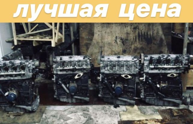 Мотор Двигатель Двигун Kangoo 1.9 Clio f9K A Scenic Laguna Megane 1.5