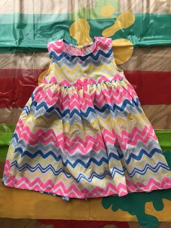 LC Waikiki платье 98