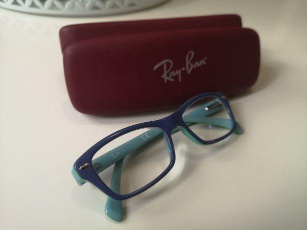 Okulary dziecięce Ray-Ban