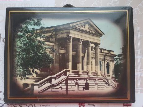 Фоторамка дворец культуры 50 года