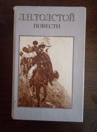 Книга Л.Н. Толстой Повести