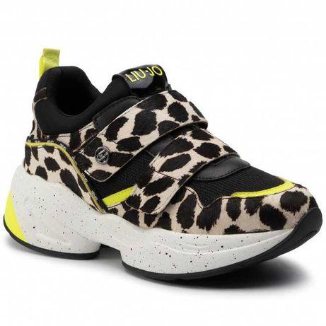 Sneakersy LiuJo!