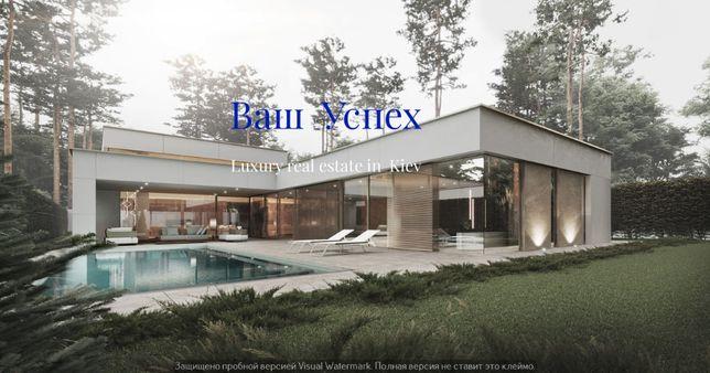 Продажа современого дома с бассейном в лесу Плюты.Конче заспа