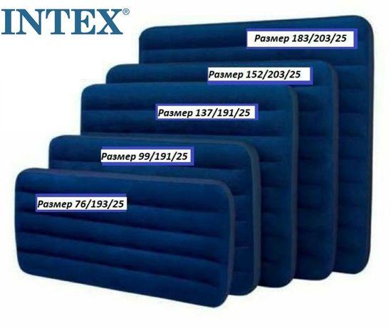 АКЦИЯ Надувной матрас INTEX Интекс Інтекс 64755 64765 64759 64758