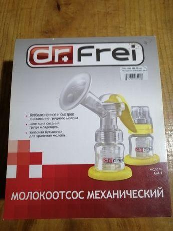 Молокоотсос Dr.Frei (Доктор Фрай)