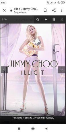 Jimmy Choo Illicit оригинал. Обмен.