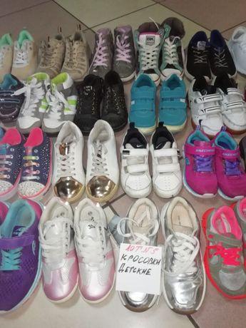 Продам детские кроссовки секонд-хенд оптом