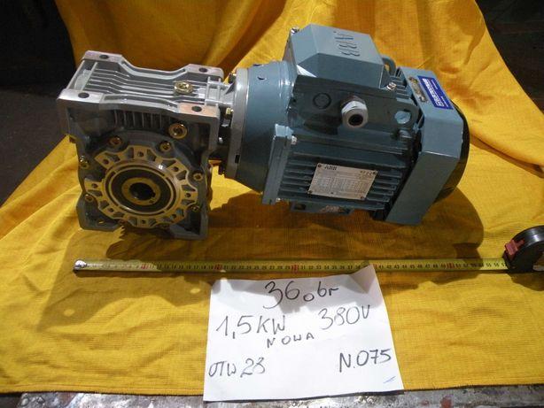 motoreduktor przekładnia ślimakowa 36 obrotów 1,5 kw 380 v