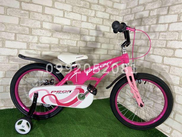 Лёгкий детский велосипед Profi Infinity 16 18 дюймов