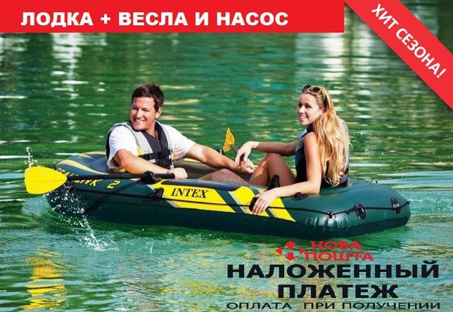 Двухместная надувная лодка для рыбалки и отдыха. Човен. Весла и насос