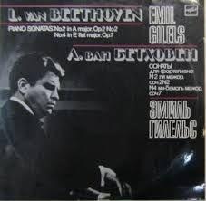Emil Gilels: Beethoven Sonatas