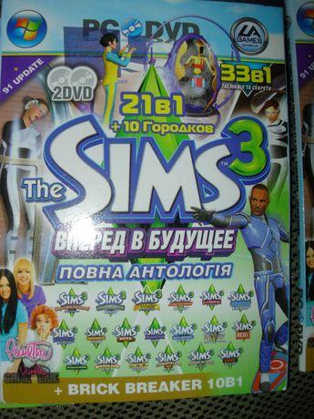 Симс 3, The Sims 3. Плюс все дополнения На 4-х DVD Новый