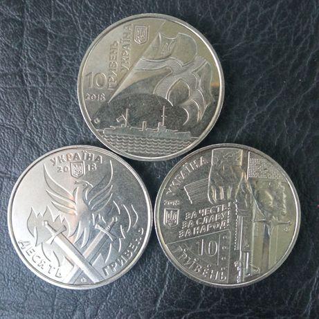 10 гривень 2018 (Україна)