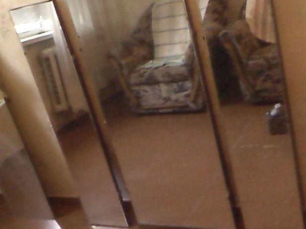 Зеркало (3 шт) б/у