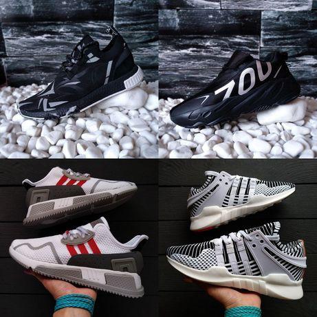 Распродажа мужских кроссовок Adidas NMD,Yeezy700,Equipment,ADV