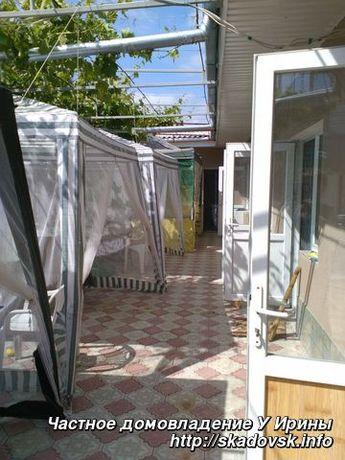 Сдам по суточно жильё для отдыха в Скадовске