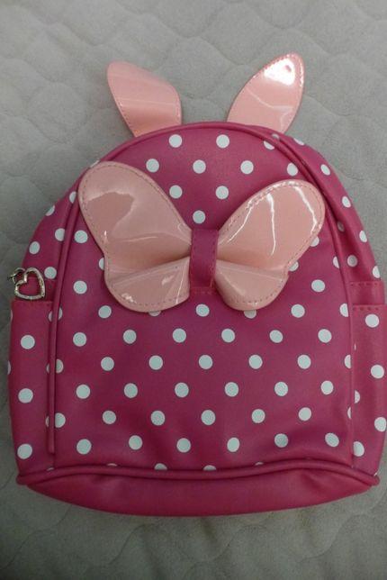 Plecak mały dla dziewczynki
