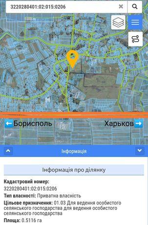 Срочно участок под бизнес 51 сот в Бзове рядом с трассой Харьков Киев