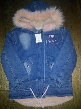 Джинсовая тёплая куртка
