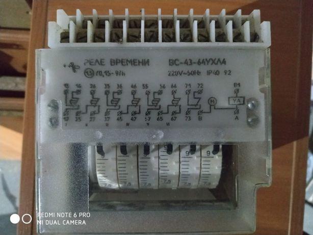 Реле времени ВС-43-64 УХЛ4