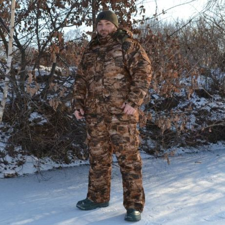 Зимний Костюм для рыбалки и охоты -40* Саванна