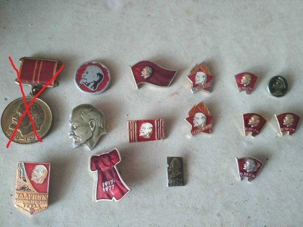 Значки СССР Ленин