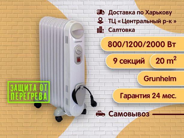 Масляный обогреватель GRUNHELM GR-0920S, обогреватель, электрорадиатор
