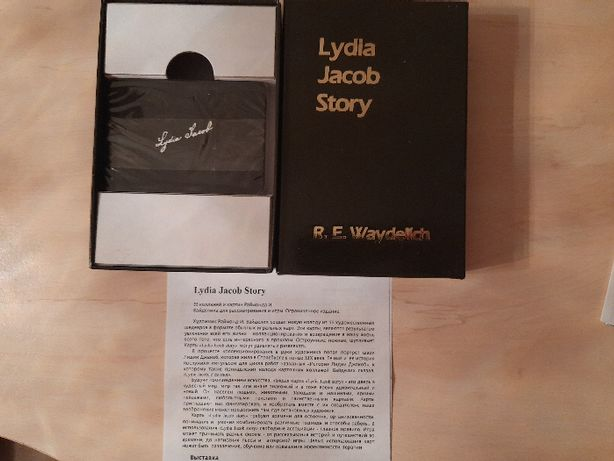 набор ассоциативных карт-картинок Lydia Jacob Story