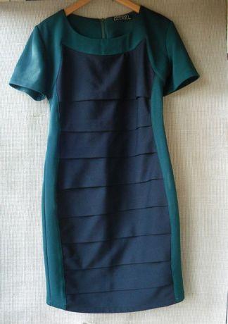 Стильное деловое платье футляр