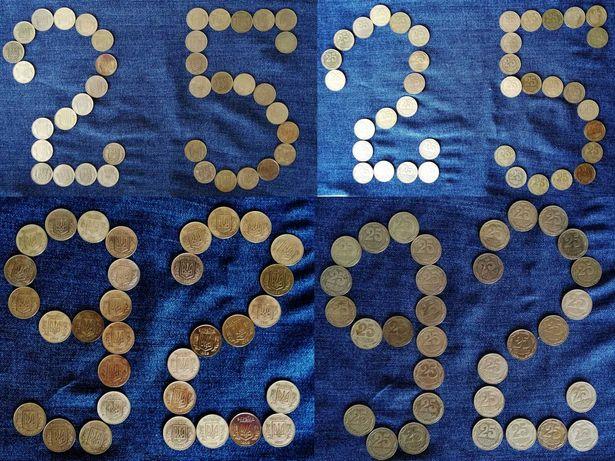 25 копеек 1992 (UA). Штамп 1.1 ААв (итальянки) Набор из 70-ти монет