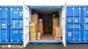 Сдаем в аренду мини-склад склад офис контейнер для хранения вещей