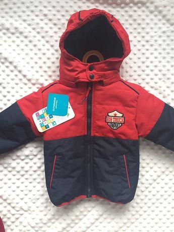 Детская фирменная куртка