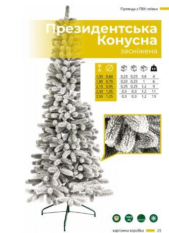 18 Штучна ялинка елка Искуственная штучна сосна новий рік доставка без
