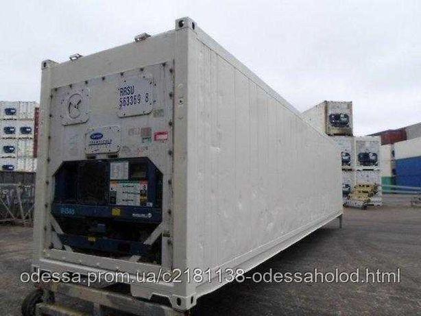20 футовый изотермический контейнер