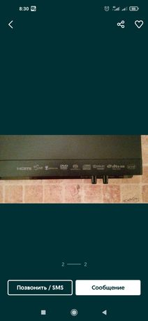 Продам плеер Blu-ray Sony BDP-S485