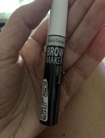 Тушь для бровей,Browmaker,Belor design,цвет-Browcara
