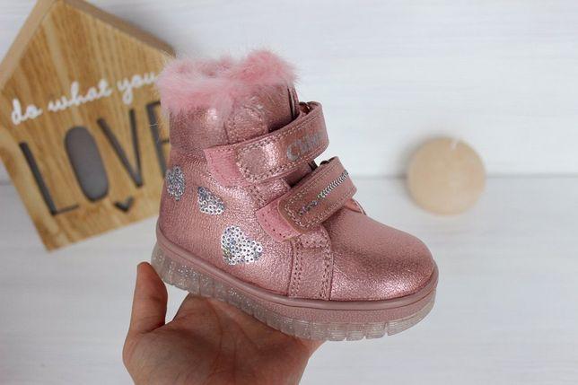Детская обувь. Дитяче взуття. ТМ Clibee. Зимняя обувь.