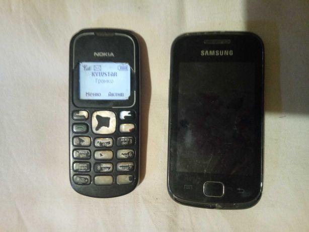 Девять телефонов ОДНИМ ЛОТОМ. Цена за все!