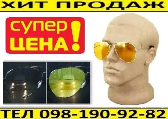 Очки для водителей, антиблик, очки для вождения, поляризованные очки,