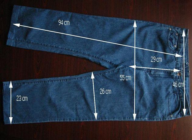 spodnie jeans - lycra długie