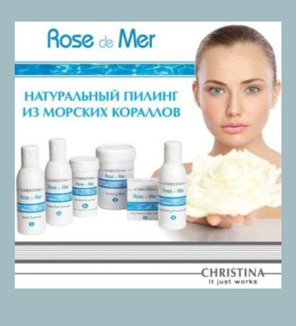 Коралловый пилинг Christina Rosedemer