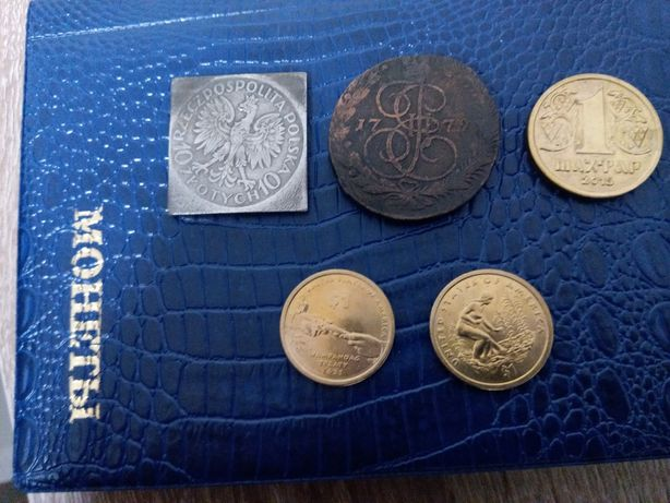 Монети великі цікаві для колекції.