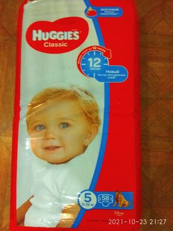 Подгузники Huggies Classic размер 5 (11-25 кг), 58 шт
